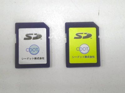 SD_sticker