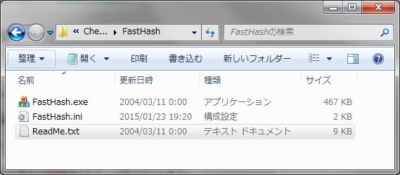 FastHashファイル一覧