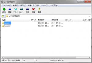 圧縮するファイル・フォルダ選択