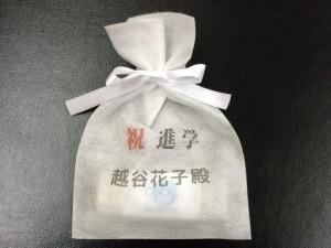 カードリーダーを不織布巾着袋で包装