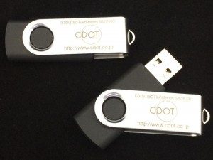 TP501black USBメモリー レーザーマーキングで名入れ