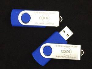 TP501blue USBメモリー レーザーマーキングで名入れ
