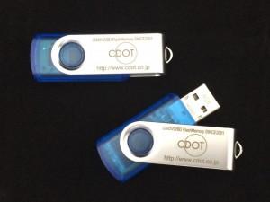 TP501blueスケルトン USBメモリー レーザーマーキングで名入れ