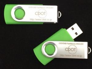 TP501green USBメモリー レーザーマーキングで名入れ