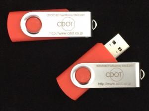 TP501red USBメモリー レーザーマーキングで名入れ