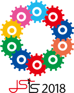 中小企業 新ものづくり・新サービス展ロゴ