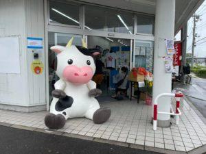 東大沢事業所グランドオープン
